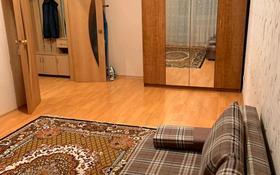 1-комнатная квартира, 40 м², 4/9 этаж помесячно, Московская 18 за 80 000 〒 в Нур-Султане (Астана)
