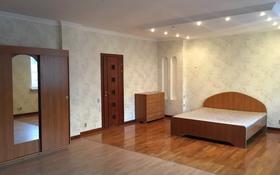 2-комнатная квартира, 124 м², 10/14 этаж, Масанчи 98б — Абая за 55.9 млн 〒 в Алматы, Бостандыкский р-н