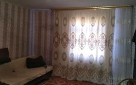 2-комнатный дом, 25.5 м², 10 сот., 13-й микрорайон 208 д за 5 млн 〒 в Аксае