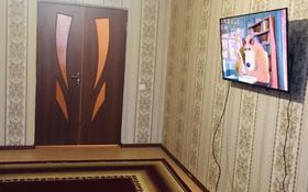 3-комнатная квартира, 78 м², 9/9 этаж, мкр Кайтпас 2 69 — ул. Утегенова за 25 млн 〒 в Шымкенте, Каратауский р-н
