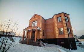 6-комнатный дом посуточно, 430 м², 20 сот., Энтузиастов 9А за 150 000 〒 в Усть-Каменогорске