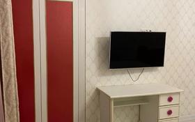 4-комнатная квартира, 160 м², 3/7 этаж, Каратал за 72 млн 〒 в Талдыкоргане