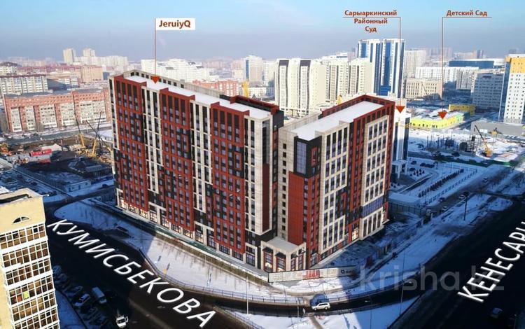 2-комнатная квартира, 63.65 м², Кенесары — Кумисбекова за ~ 20.9 млн 〒 в Нур-Султане (Астане)
