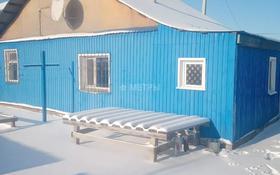 3-комнатный дом, 73.8 м², 6 сот., Восточный за 7.5 млн 〒 в Семее