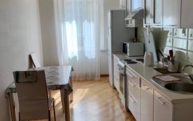 2-комнатная квартира, 75 м², 5 этаж помесячно, Тараса Шевченко 8 за 160 000 〒 в Нур-Султане (Астана), Сарыарка р-н