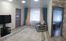 2-комнатная квартира, 47 м², 3/5 этаж, Амре Кашаубаева 4 за 13.9 млн 〒 в Усть-Каменогорске