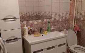 3-комнатный дом, 100 м², 8 сот., ул. Цветочная 10 з за 19.5 млн 〒 в Костанае