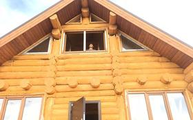 3-комнатный дом, 120 м², 10 сот., Сейфуллина за 25 млн 〒 в Косшы