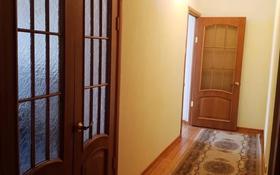 2-комнатная квартира, 65 м², 12/16 этаж, проспект Абылай Хана 5/2 за 19 млн 〒 в Нур-Султане (Астана), Алматы р-н