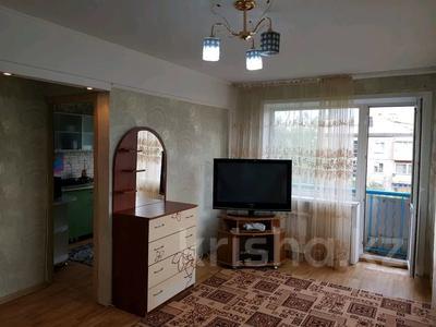 1-комнатная квартира, 32 м², 5/5 этаж посуточно, Кабанбай батыра 120 за 5 000 〒 в Усть-Каменогорске — фото 2