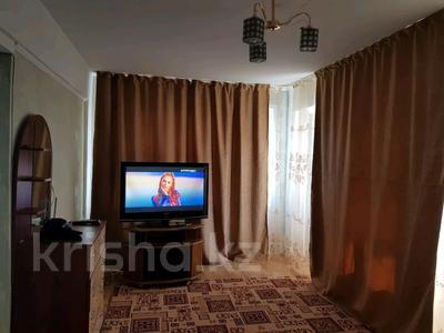 1-комнатная квартира, 32 м², 5/5 этаж посуточно, Кабанбай батыра 120 за 5 000 〒 в Усть-Каменогорске — фото 3