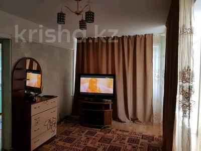 1-комнатная квартира, 32 м², 5/5 этаж посуточно, Кабанбай батыра 120 за 5 000 〒 в Усть-Каменогорске — фото 4
