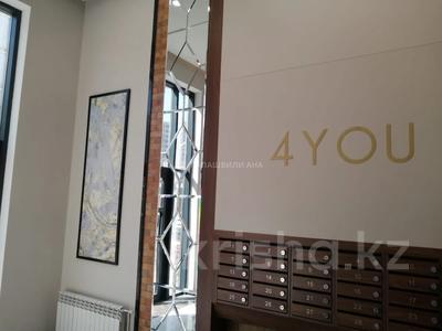 4-комнатная квартира, 151.16 м², 6/9 этаж, Розыбакиева за ~ 75.6 млн 〒 в Алматы, Бостандыкский р-н — фото 6