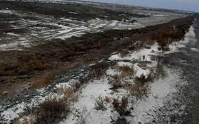 Участок 8 га, Вахтовый поселок Тенгиз за 70 млн 〒 в Кульсары