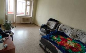 3-комнатная квартира, 60 м², 4/5 этаж, Корчагина за 11.8 млн 〒 в Рудном