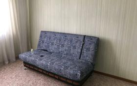 2-комнатная квартира, 56 м², 4/5 этаж, Мушелтой 12 за 16 млн 〒 в Талдыкоргане