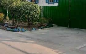 3-комнатный дом, 65 м², 9 сот., улица Богенбай батыра 46 за 25 млн 〒 в Талгаре