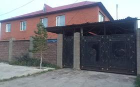 5-комнатный дом, 220 м², 10 сот., Дулатова — Республики за 29.8 млн 〒 в Косшы