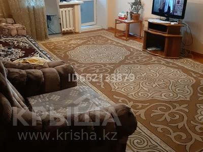 3-комнатная квартира, 65 м², 3/9 этаж посуточно, проспект Победы 11 — Чехова за 7 000 〒 в Усть-Каменогорске