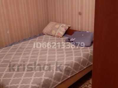 3-комнатная квартира, 65 м², 3/9 этаж посуточно, проспект Победы 11 — Чехова за 7 000 〒 в Усть-Каменогорске — фото 3