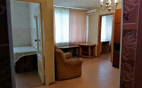 2-комнатная квартира, 42 м², 1/4 этаж помесячно, улица Аманжолова 123 за 80 000 〒 в Уральске