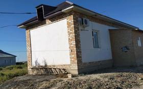 3-комнатный дом, 60 м², 10 сот., Сарысу 15 — Марал Ишан за 5 млн 〒 в