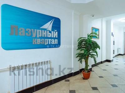 1-комнатная квартира, 45 м², 2/14 этаж посуточно, Сарайшык 5 за 10 000 〒 в Нур-Султане (Астане), Есильский р-н