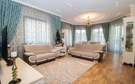7-комнатный дом, 400 м², 11.5 сот., мкр Алатау за 185 млн 〒 в Алматы, Бостандыкский р-н