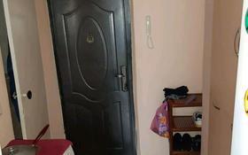 1-комнатная квартира, 16.9 м², 4/5 этаж, Жамбула за 8 млн 〒 в Алматы, Алмалинский р-н