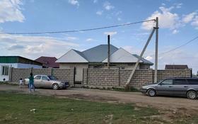 5-комнатный дом, 170 м², 10 сот., Шапагат 7 за 16.5 млн 〒 в Кояндах