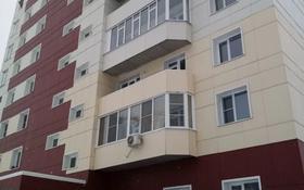 2-комнатная квартира, 65 м², 10/10 этаж, проспект Сатпаева 55/1 за 17.6 млн 〒 в Усть-Каменогорске