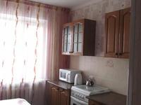 3-комнатная квартира, 70 м² посуточно, Кривенко 81 — Естая за 10 000 〒 в Павлодаре
