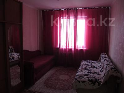 3-комнатная квартира, 70 м² посуточно, Кривенко 81 — Естая за 12 000 〒 в Павлодаре