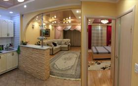 2-комнатная квартира, 52 м² посуточно, 11-й мкр 22 за 9 000 〒 в Актау, 11-й мкр