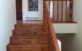 8-комнатный дом, 450 м², 10 сот., Акжаркын 40 за 39.7 млн 〒 в Кыргауылдах