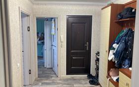3-комнатная квартира, 68 м², 5/9 этаж, мкр 12 30 за 18.1 млн 〒 в Актобе, мкр 12