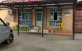Магазин площадью 10 м², Ташкентская 103 — Айтиева за 50 000 〒 в Таразе