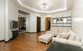 3-комнатная квартира, 140 м², 5/20 этаж помесячно, Достык 160 за 450 000 〒 в Алматы, Медеуский р-н