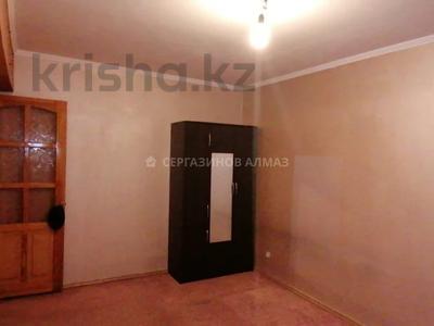 3-комнатная квартира, 72 м², 9/9 этаж, мкр Жетысу-3, Мкр Жетысу-3 7 за 27 млн 〒 в Алматы, Ауэзовский р-н — фото 5