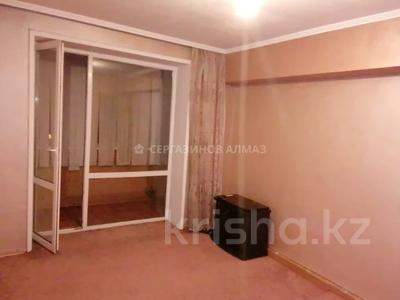 3-комнатная квартира, 72 м², 9/9 этаж, мкр Жетысу-3, Мкр Жетысу-3 7 за 27 млн 〒 в Алматы, Ауэзовский р-н — фото 8