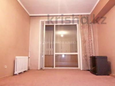 3-комнатная квартира, 72 м², 9/9 этаж, мкр Жетысу-3, Мкр Жетысу-3 7 за 27 млн 〒 в Алматы, Ауэзовский р-н — фото 9