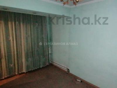 3-комнатная квартира, 72 м², 9/9 этаж, мкр Жетысу-3, Мкр Жетысу-3 7 за 27 млн 〒 в Алматы, Ауэзовский р-н — фото 19