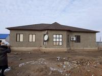 6-комнатный дом, 229 м², 0.168 сот.
