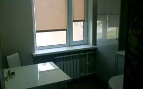 1-комнатная квартира, 42 м², 1/5 этаж по часам, Гоголя 50/1 за 2 000 〒 в Караганде, Казыбек би р-н