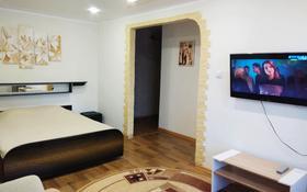 1-комнатная квартира, 33 м², 4/5 этаж посуточно, проспект Абая 10/2 — Волынова за 5 000 〒 в Костанае