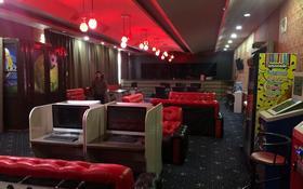 Помещение под любой вид деятельности!!! за 2.5 млн 〒 в Алматы, Алмалинский р-н