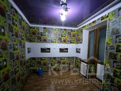 3-комнатная квартира, 74 м², 5/5 этаж помесячно, Каратал 20 за 100 000 〒 в Талдыкоргане — фото 4