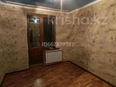 3-комнатная квартира, 74 м², 5/5 этаж помесячно, Каратал 20 за 100 000 〒 в Талдыкоргане — фото 5
