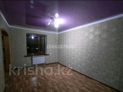 3-комнатная квартира, 74 м², 5/5 этаж помесячно, Каратал 20 за 100 000 〒 в Талдыкоргане — фото 3