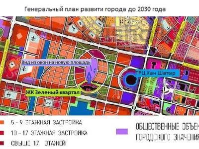 2-комнатная квартира, 63 м², 4/18 этаж, Е-10 за 25 млн 〒 в Нур-Султане (Астана), Есиль р-н — фото 11